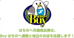 投稿の編集 ‹ みちのく青森 オンライン情報局! — WordPress