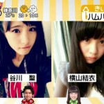 "AKB48劇場にて公演デビューした″ヨコちゃん""こと横山結衣"