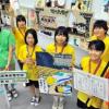 高知県のまんが甲子園で弘前実業高校(青森)がV