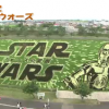 全国 「道の駅ランキング 2015 」が発表された。行ってよかった「青森県田舎館村」!