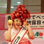 青森りんごPRイベント(都内)で 渡辺直美、恋人候補は「私を知らない人」