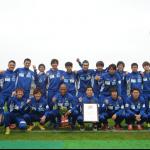 第39回全国地域サッカーリーグ決勝大会  ラインメール青森が優勝