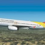 中国 北京首都航空 青森-杭州線16年1月就航