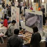 青森食品展 Food Match AOMORI 2016 開催のお知らせ