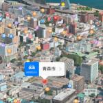 APPLEの「マップ」 で青森市が3D化されました!