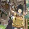 ふらいんぐうぃっち TVアニメのPV第1弾公開!「青森が舞台」