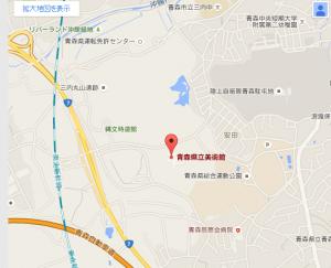 青森県美術館