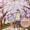青森が舞台!「ふらいんぐうぃっち」 弘前市とコラボ!桜満開のポスターも作成!!