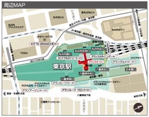 東京駅グランすた