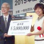 """福士佳代子 「リオ五輪女子マラソン」で「金」なら 青森に""""加代子村""""作るだぁ❣"""