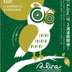 青森・東北六魂祭×A-line 2週連続クラフト市
