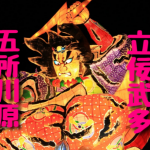五所川原立佞武多と「文豪ストレイドッグス」のコラボレーション決定!