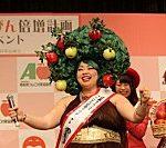 渡辺直美「青森りんご」で美ボディ-をゲット!? 台湾のイケてる彼を落とすテクニックを披露 !