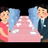 青森県、異企業間の男女の出会い支援 専門サイト開設!?