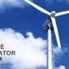 北国 青森も「エコ再生エネルギー」の取り組み強化セミナー開催!(12月12日)