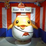 青森・新春まつりin浅虫水族館2017開催!(1月1日~月9日)