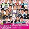 よしもとお笑いまつり2017 in 青森 (2月27日)