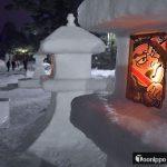 あおもり「第41回弘前城雪燈籠」+「ふらいんぐうぃっち」とコラボ!(2月9~12日)