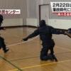 AOMORI NINJA イベント情報!