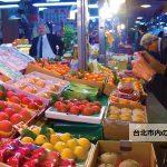 青森産含む「国産リンゴ輸出100億円突破」!(2016輸出累計)