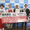 「マグロの水揚」=「青森県内一」を誇る「深浦町マグステ丼」が15万食達成!