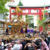 2017「善知鳥神社大祭」開催!⦅9月14日~15日、17日⦆