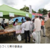 2017 三戸「新郷村ファン感謝デー」特産品が大集合⦅9月10日⦆