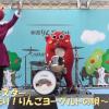 2017「にゃんごすたー」秋仕様でファンの前に登場!in shibuya⦅11月5日 21:03⦆