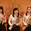 第34回弘前城ミス桜コンテスト開催!@応募受付3月9日迄