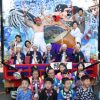 青森県・東北町「日の本中央まつり=日の本中央たいまつ祭」2018 開催!@9月7日~9日