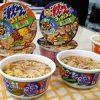 【青森県】=短命県返上へ減塩麺…青森のスーパーと共同開発!
