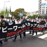 2018 JAPAN PEACE FESTIVAL in 青山まつり(東北絆まつり)開催決定!@11月11日(日)