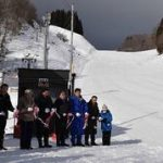 十和田湖温泉スキー場オープン!@2018/12/21