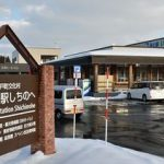 青森・七戸「道の駅しちのへ」国の支援受け販路拡大へ!インバウンドへの期待!
