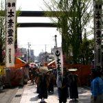 十和田市・改元記念 稲生川上水161年・「太素祭」@2019年5月3日~5月5日