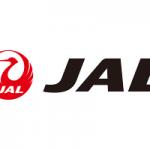 JAL、小松・青森・秋田・鹿児島を結ぶ「乗継割引28」を設定!期間:2019年6月1日~7月11日