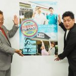 「サンドウィッチマン」が青森県の終着駅で食べまくる!「わざわざ食べに行く価値があるもやし」大鰐町!