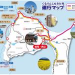 SNS映え「青森県・下北半島ルートマップ」が人気!