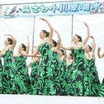 「みさわ小川原湖水まつり」開催:2019年7月21日
