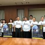 青森県八戸市で第4回「世界黒にんにくサミット」開催!2019年9月6日
