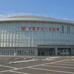 青森県八戸市、長根屋内スピードスケート場「YSアリーナ八戸」2019年9月29日(日)オープン!