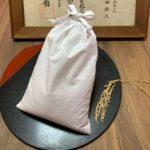皇位継承の「大嘗祭」に青森県産米・青天の霹靂