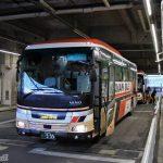 「東京~弘前・青森間」が激安の弘南バス「パンダ号」快適に過ごす乗車記